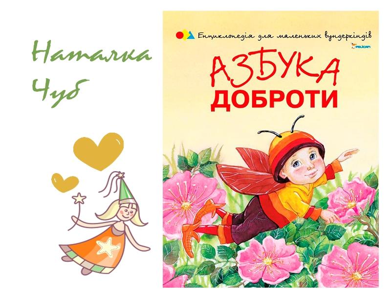Библиотека детской поэзии