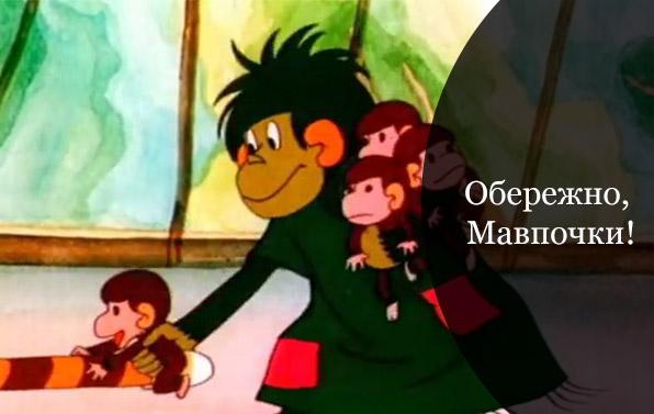 Чому нас вчать мами з улюблених мультфільмів