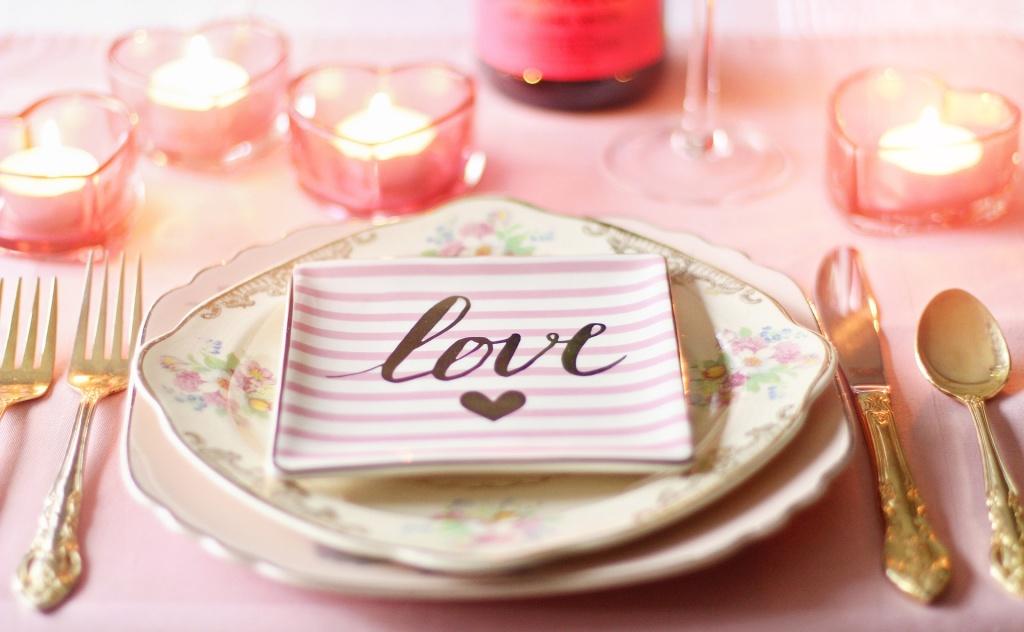 День Закоханих для всієї родини