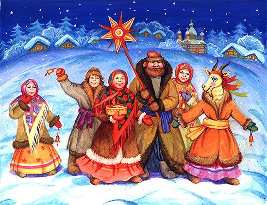 Таїнство Різдва. Звичаї та обряди