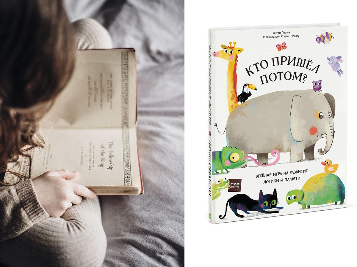 Книги для детей о насекомых — учимся быть внимательными к слабым