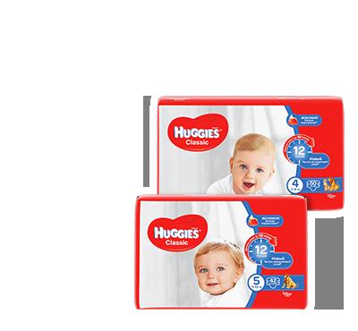Huggies Classic Детские подгузники (размер 4 — 50 шт., размер 5 — 42 шт.)